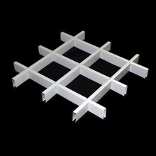 2015 Hot Sale T Bar Suspended Ceiling Grid with Strongly Fireproof
