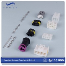 2 pin female power cord connector