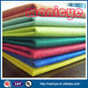 Colorful non-woven fabric needle felt 100% polyester felt
