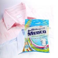 cleaning products dubai powder wash powder detergent making machine