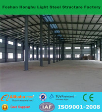 China modern cheap prefab warehouse/workshop/steel frame mobile shed