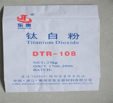 DTR-108 Water-based coating use Titanium Dioxide Pigment sery-TiO2
