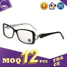 night vision glasses 2014 new year glasses great eyeglasses