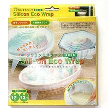 Silicone Fresh Cover,Silicone Fresh Lid,Silicone Wrap