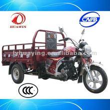 HY200ZH-ZHY three wheel bike