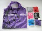 O-Style Reusable Folding Pocket Polyester Shopping Bag