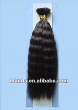 """16"""" HUMAN HAIR BLEND WET N WAVY BULK BRAID BRAIDING FUSION EXTENSIONS"""