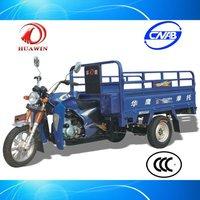 HY200ZH-YYC Hydraumatic dump truck Gasoline tricycle
