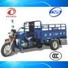 HY200ZH-YYC Hydraumatic dump truck Trike chopper three wheel motorcycle