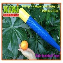 63CM plastic baseball bat and ball