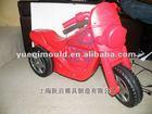 the child motorbike by rotomolded