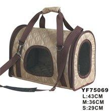 Canvas pet carrier bag