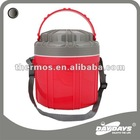 Thermal food container /hot pot/lunch box