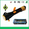 Mutifunction auto emergency hammer