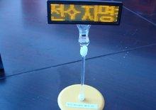 Sıcak satış!!! Saf sarı kaydırma led yaka kartı/programlanabilir led yaka kartı