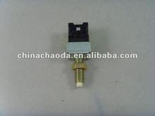 ISO/TS 16949:2002 auto brake lamp switch
