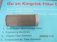 1R-0735 HF6376 P550532 Hydraulic Filter