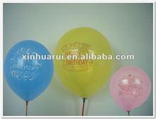 2012 infantile globe decoration latex free balloon