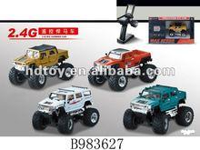 5ch rc mini car toy 2.4G