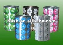 aluminium foil primer (printing )+ alu foil + heat seal lacquer 20-30 micron against PVC/PS for yogurt lids