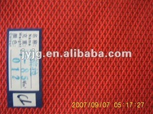 nonwoven sofa and mattress lining fabric