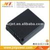 CGR-S007E Battery for Panasonic DMC-TZ1 TZ2 TZ3 TZ4 TZ5 TZ11 TZ15 TZ50