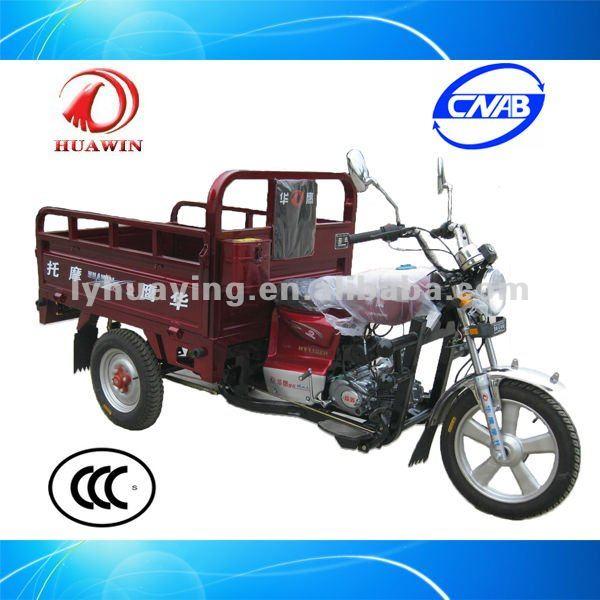 HY110ZH-XTZ three wheel bike cargo