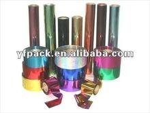 coloured PET Metalized Film Aluminum metalic foil CPP BOPP laminate film
