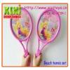 Funny tennis racket brands