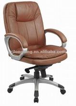 modern cute office chairs LD-6158