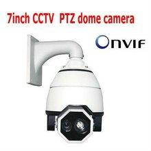 HD 720P Security outdoor rotating ONVIF IP Camera PTZ