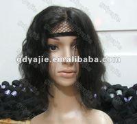 u part wig soft & smooth brazilian human hair 14inch