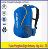 2012 Fashion Water Sports Cycling Sling Backpack Bags