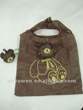Foldable Polyester Cute Shop Bags