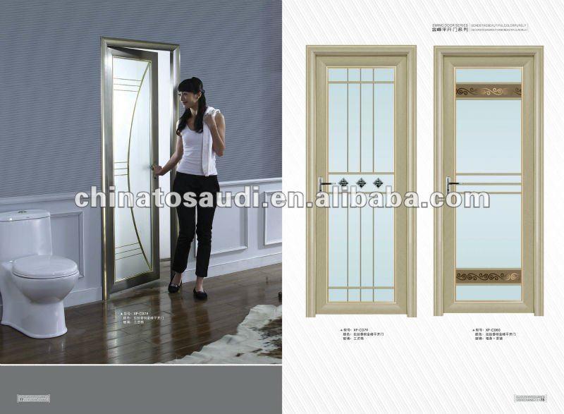 Puertas De Aluminio Para Baños Pequenos:Interior Aluminum Door Frames