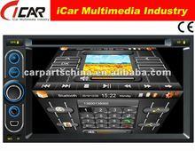 (iCar-6218)HOT Double Din 6.2'' touch screen,GPS,Bluetooth,TV,IPod car gps tv bluetooth sd dvd radio