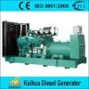 1000KVA cummins diesel generator price