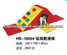 AMAZING !!!! EXCELLENT QUALITY INDOOR CHILDREN SOFT PLAYSET (HB-18004)