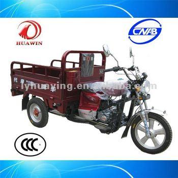 HY110ZH-ZTZ china three wheel motorcycle