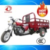 HY110ZH-YTZ Trike three wheel motorcycle