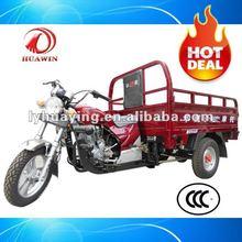 HY110ZH-YTZ Motorcycle trikes