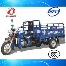 HY200ZH-YYC Cargo hydraulic Three wheel motorcycle
