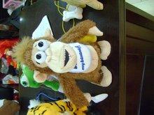 En peluche electromotion singe jouet avec verre