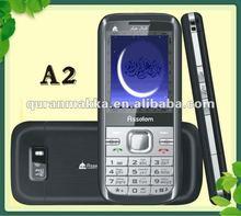 OEM Portable Quran Mobile Phone