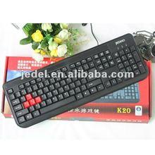 2012 best selling portable rubber keyboard