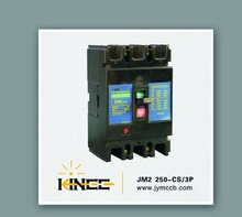 MCCB NF Series Moulded Case Circuit Breaker