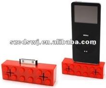 Building block shape mini speaker for ipod