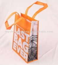 Small Glossy laminated non woven bag For Packaging