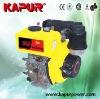 KAPUR small engine diesel motor Diesel Engine