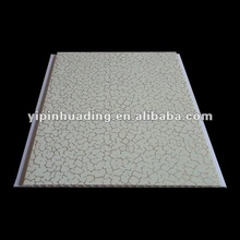 cheapest pvc ceiling /door/wall panel in China
